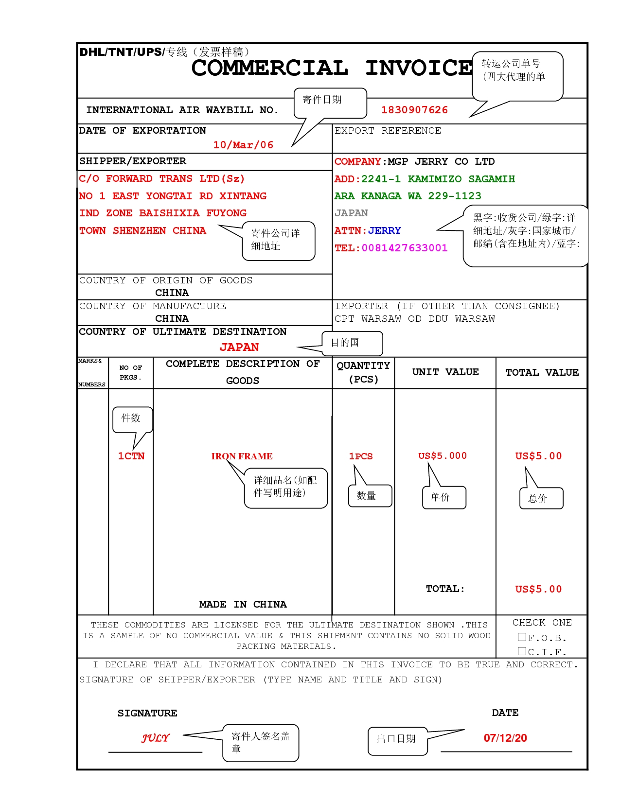 commercial invoice template best template collection dhl commercial invoice form