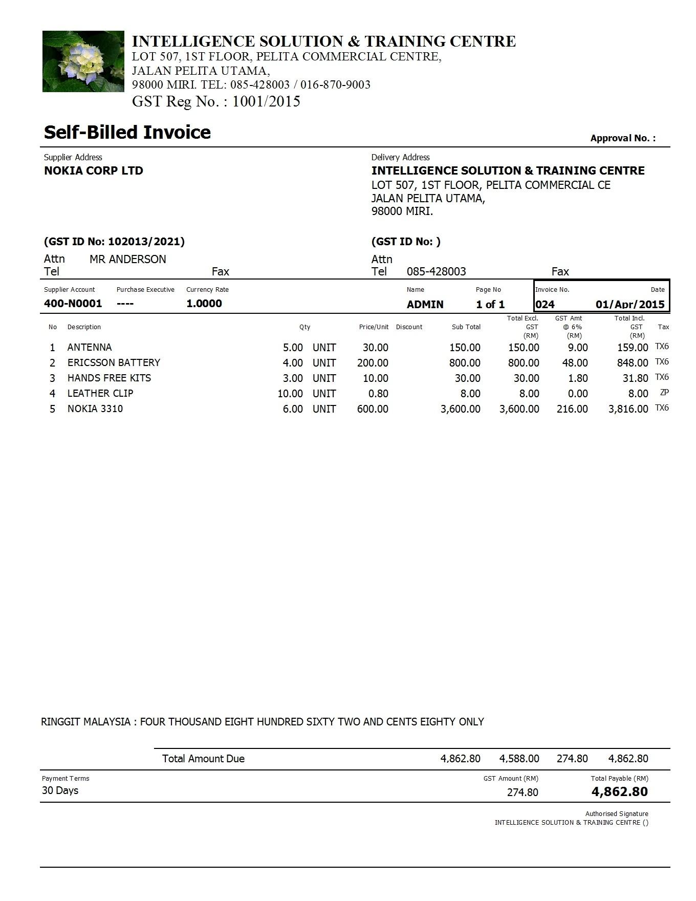 gst istc self bill invoice
