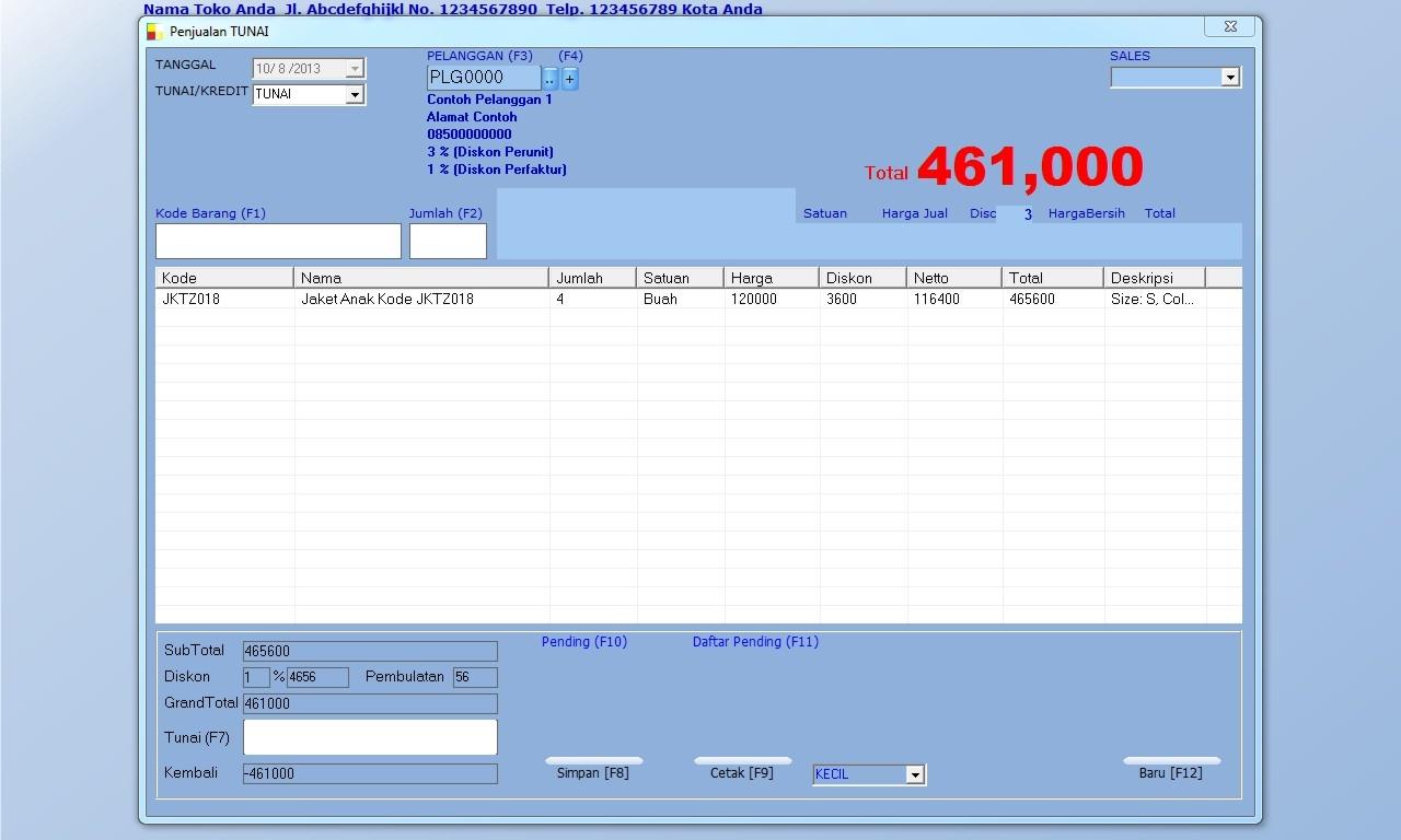software invoice gratis software toko baju diskon unik tiap pelanggan toko 1e indo 1280 X 768