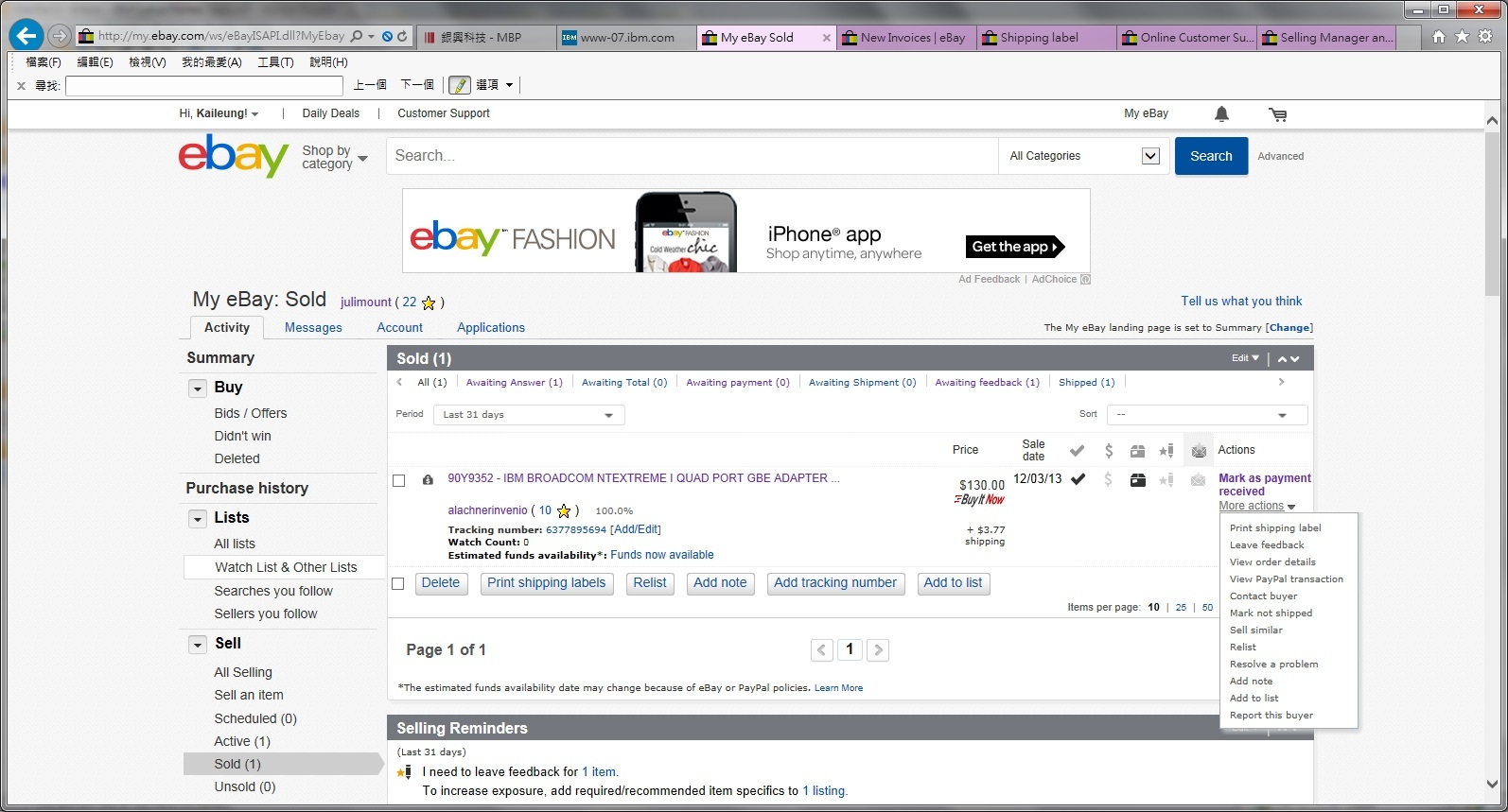 ebay buyer invoice buyer is asking for invoice the ebay community 1594 X 859