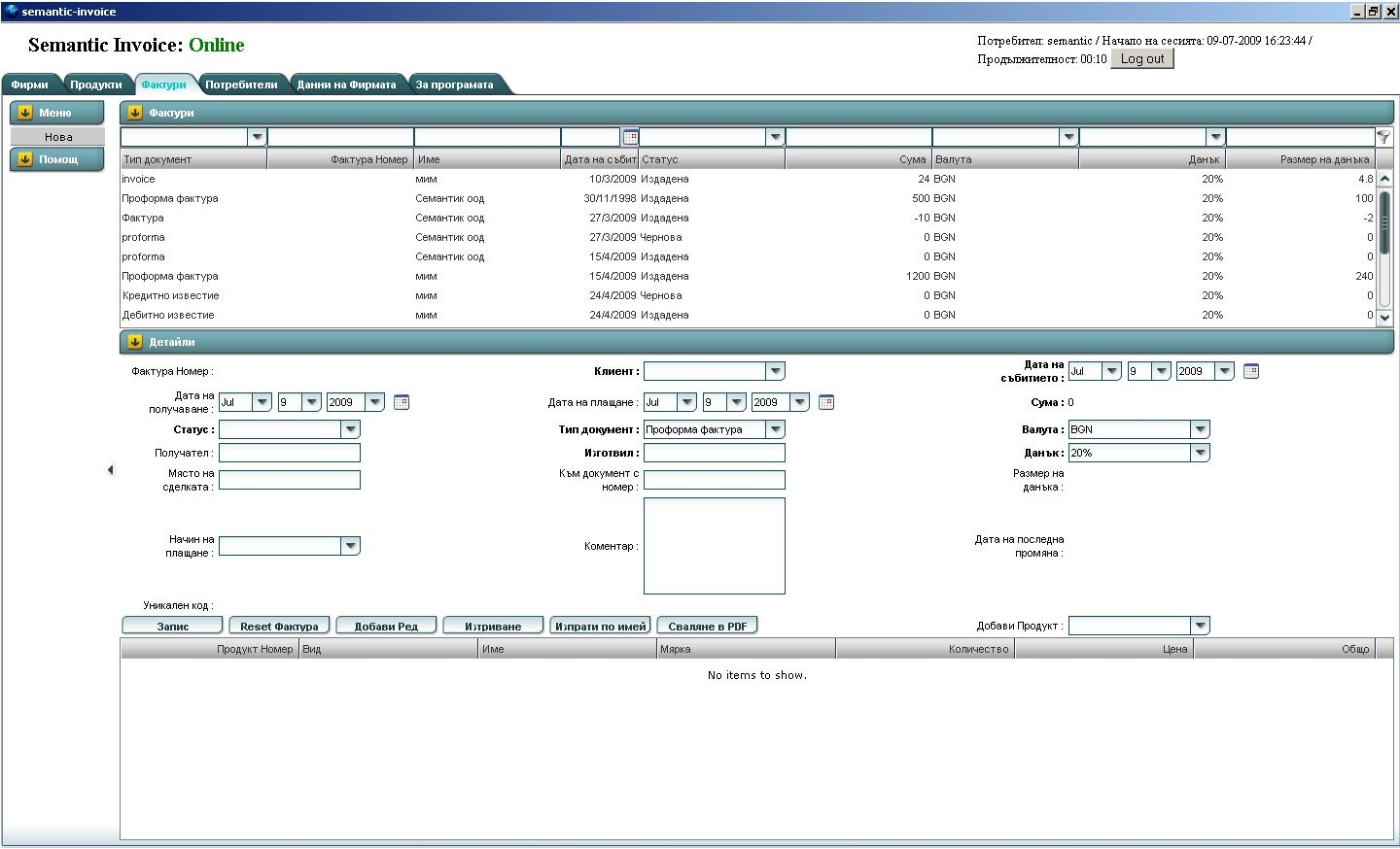 web based invoice free download onblogpw web based invoice software