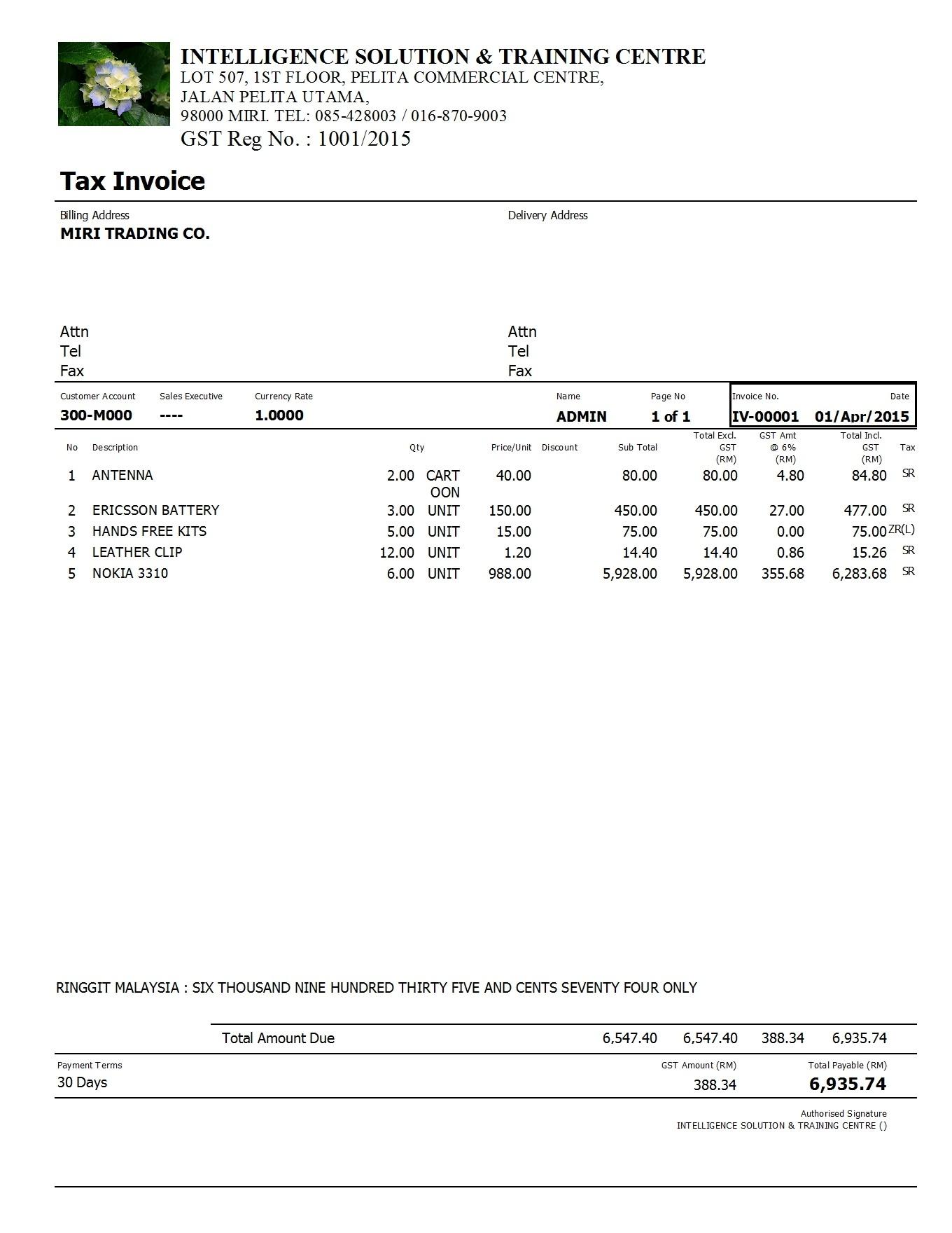 gst istc tax invoice gst