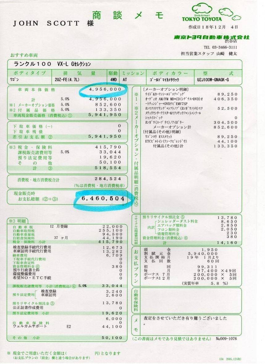 msrp vs dealer invoice dealer invoice price invoicegenerator 858 X 1181