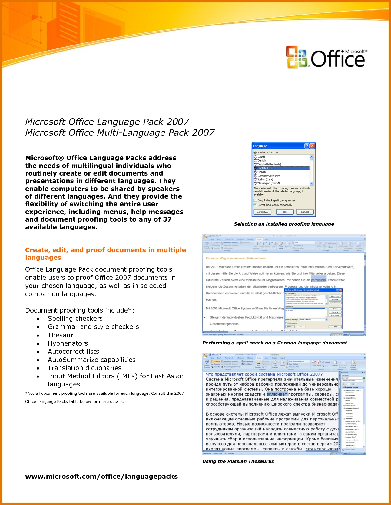 8 microsoft office invoice template itinerary template sample microsoft office invoice templates