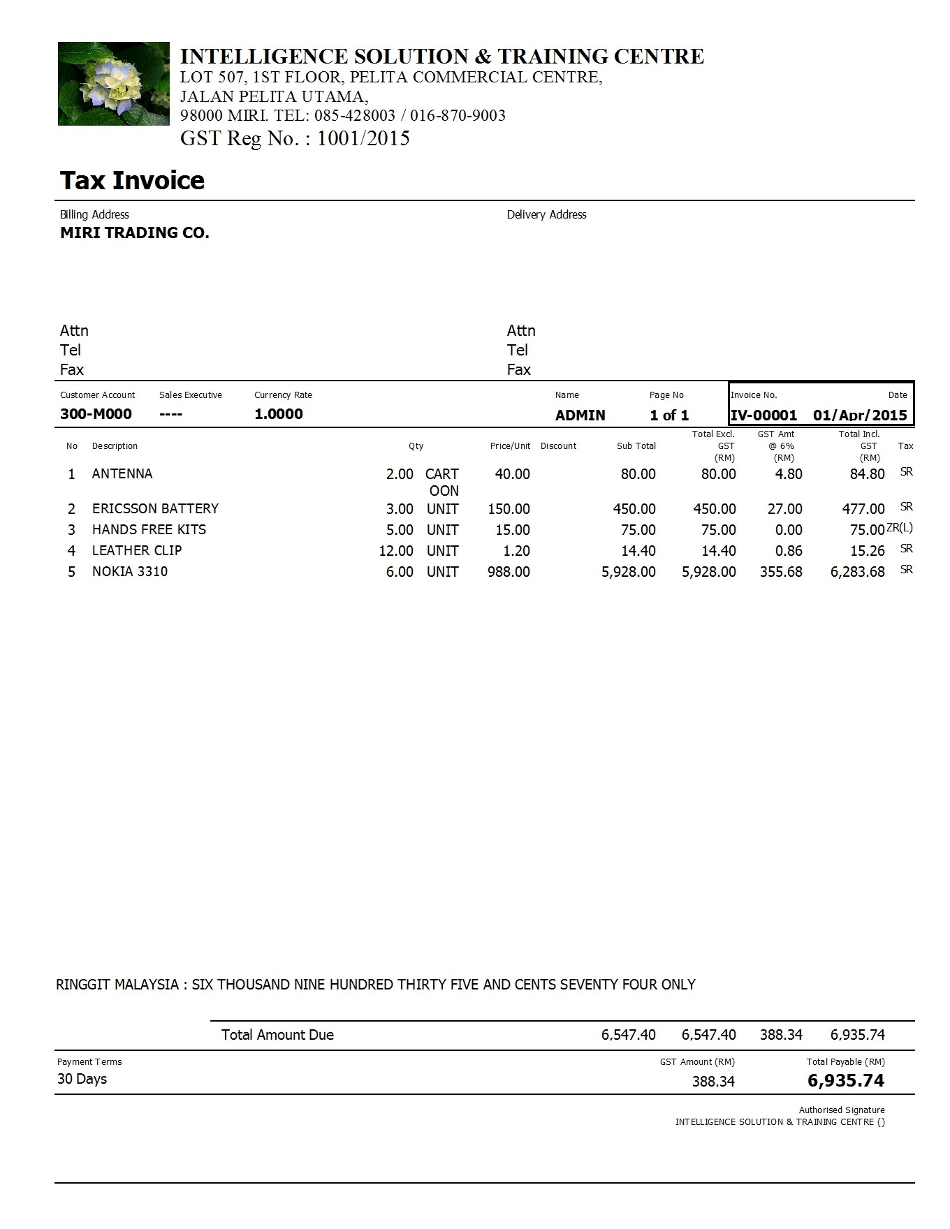 gst istc invoice with gst