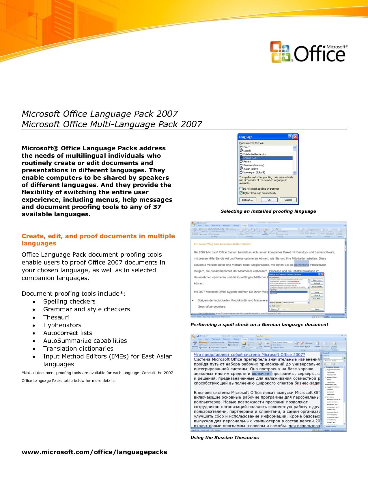 Microsoft Office Invoice
