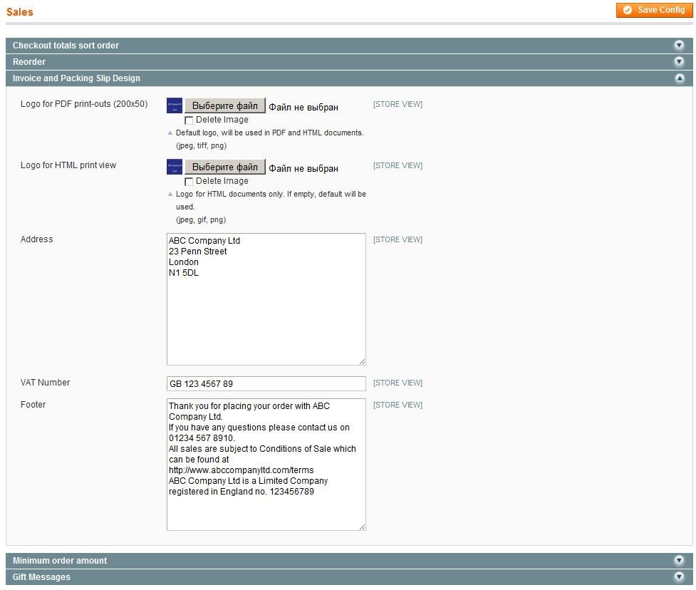 Magento Invoice Extension