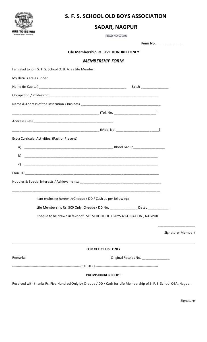 membership form sample lamasajasonkellyphotoco association membership form sample