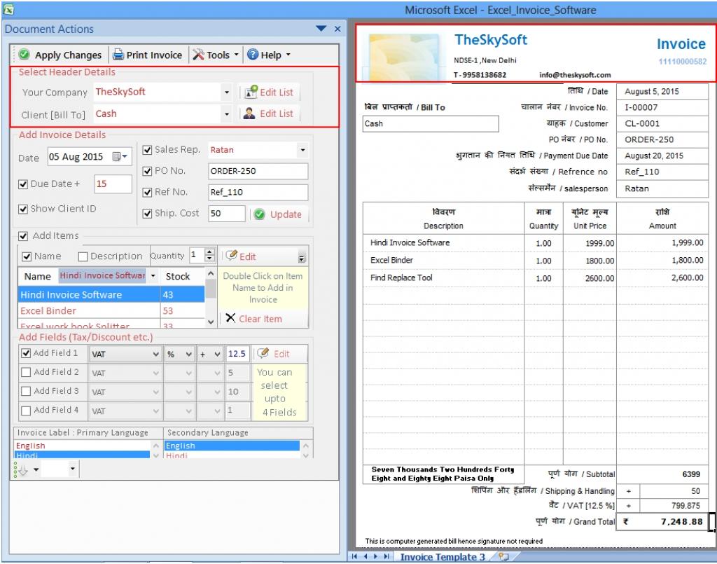 hindi invoice software 25011 free download invoice bill hindi sample