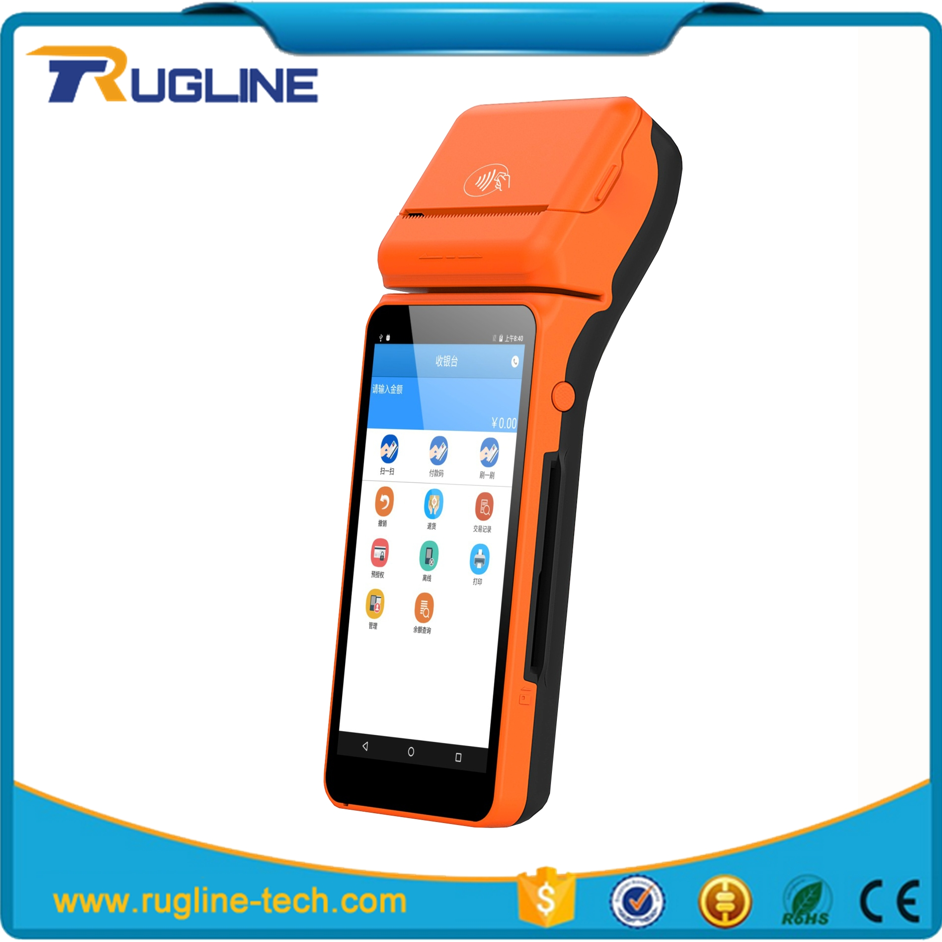 invoice thermal paper roll printing handheld eft pos terminal with nfc reader buy eft pos terminaleft pos terminaleft pos terminal product on handheld devices for invoicing