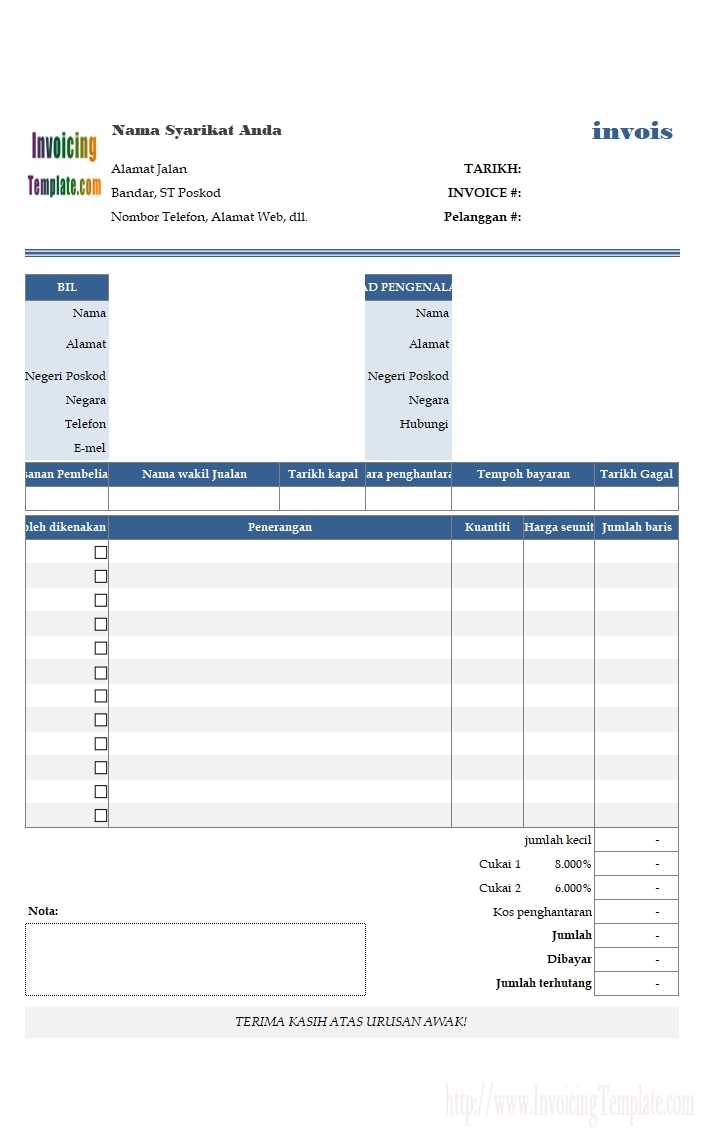 standard invoice templates 20 results found typical layout of an invoice