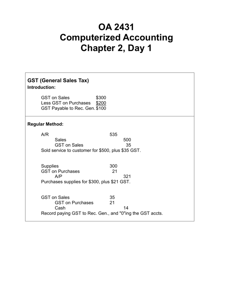 gst pst journal entries specimen bill after adding gst